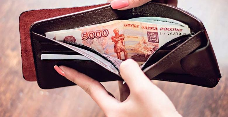 Как получить 5000 рублей на ребенка до 3 лет?