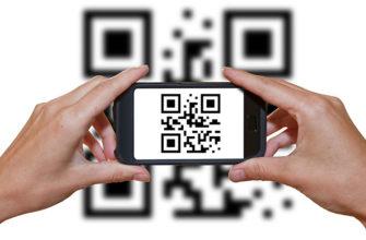 Как получить QR-код для выхода из дома?