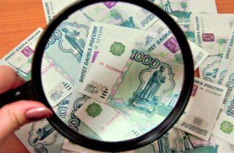 Рост зарплат в РФ: реальность или миф?