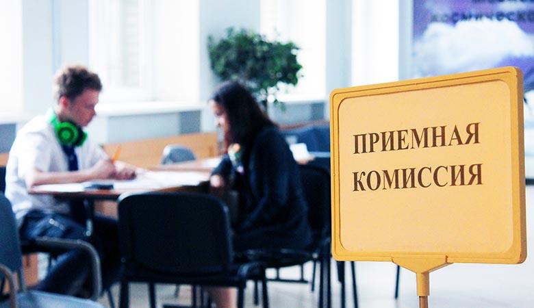 Упрощенный порядок по приему документов в ВУЗы на 2021-2022 год