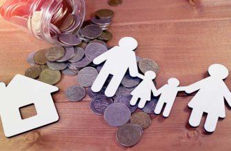 Увеличение пособия на детей из малообеспеченных семей