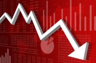 экономический кризис в стране