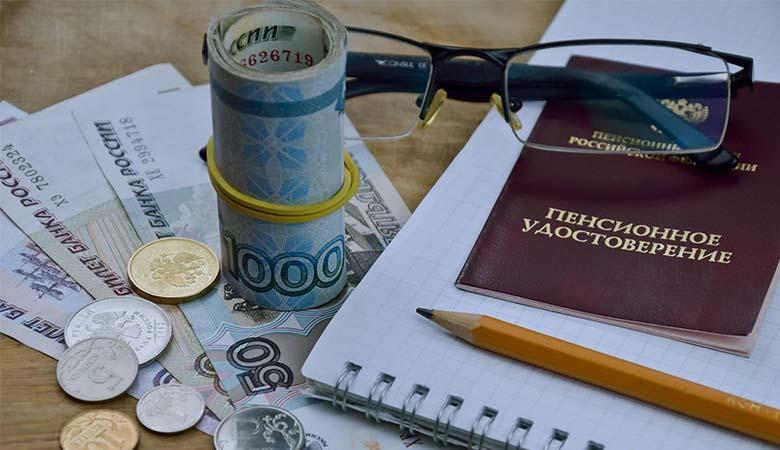 Какая перспектива отмены пенсионных накоплений в РФ?