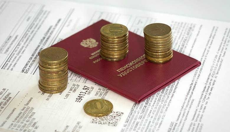 Нововведения по выплатам пенсий