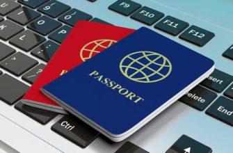 Паспорт не проходит проверку при регистрации на Госуслугах