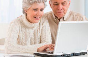 Пенсионерам рекомендовали готовить документы заранее