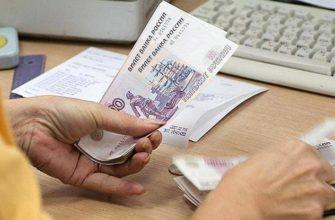 Россияне начали стремительно беднеть