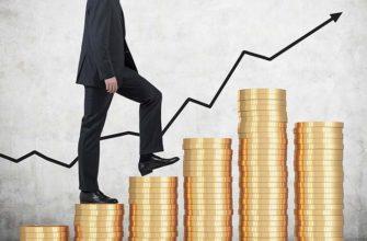 Самые высокие зарплаты в России: тройка лидеров по городам