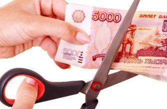 Сколько компаний в РФ снизило зарплаты своим сотрудникам?