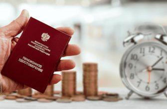 Увеличение пенсионных выплат в 2021 году: кто может рассчитывать?