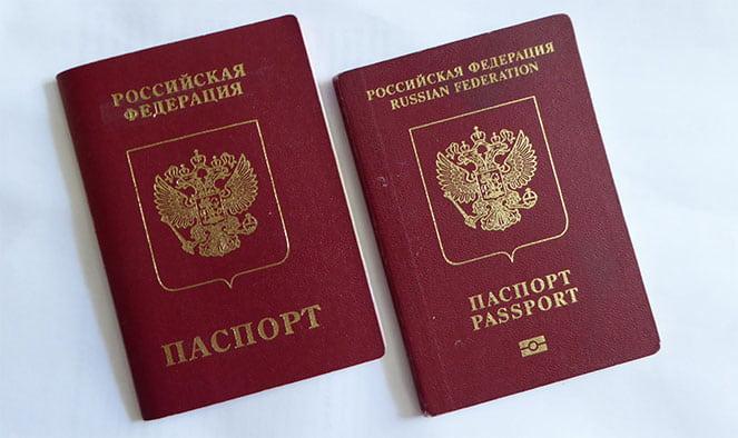 Оформление загранпаспорта РФ
