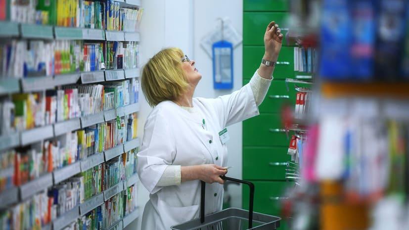 Повышение стоимости лекарствПовышение стоимости лекарств