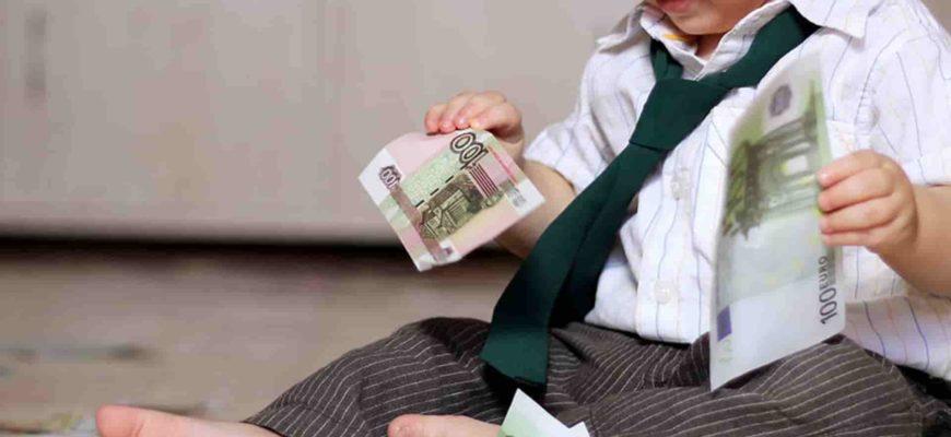 Выплата пособий на детей