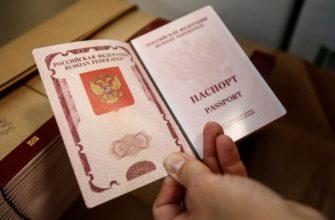 Как получить справку о паспорте