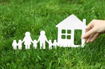 Оформление семейного капитала