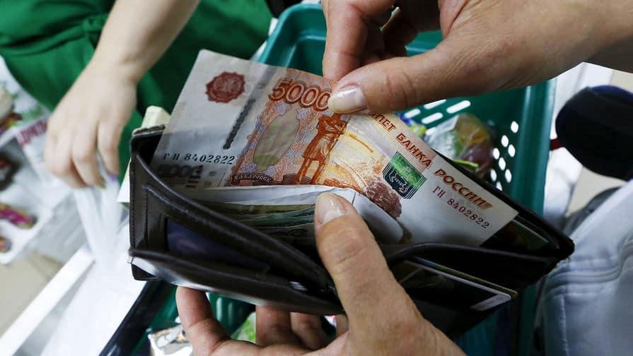 Падение доходов россиян