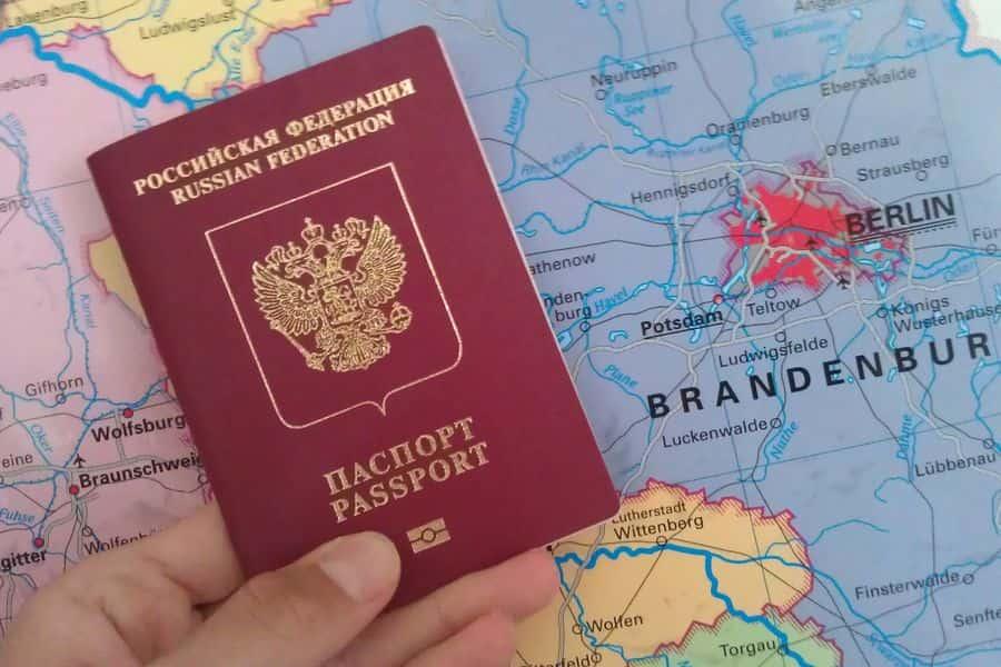 Как оформить визу