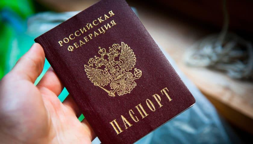 Как заменить паспорт в 20 лет