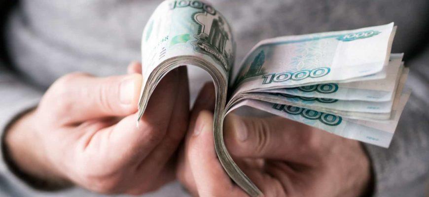 Россияне стали экономить