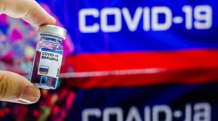 Третья российская вакцина против коронавируса
