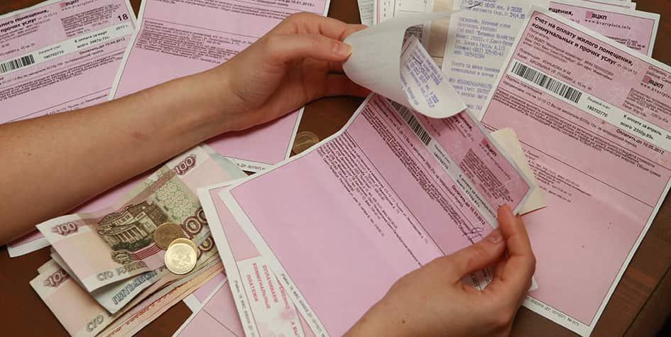 Как оформить субсидию на коммунальные платежи в МФЦ