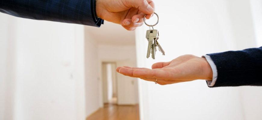 Купля-продажа квартиры через МФЦ