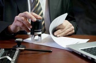 Регистрация и оформление прав на наследство