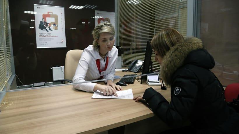 Подача документов на план через МФЦ